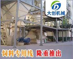 江西大創農牧科技有限公司