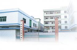 广州佳农机械设备有限公司