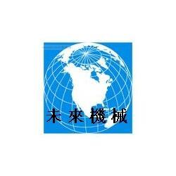 广州未莱机械设备有限公司