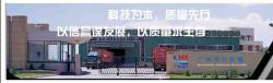 广州市鸿兴机械有限公司