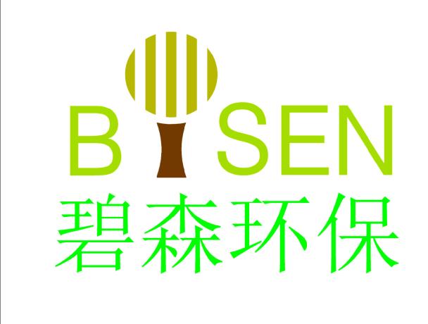 广州碧森环保科技有限公司