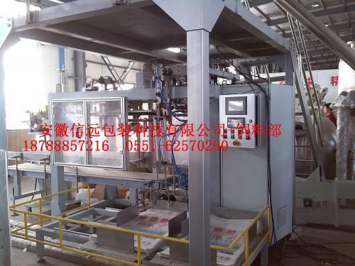 饲料酸化剂喷雾造粒生产线设备在温氏集团完成