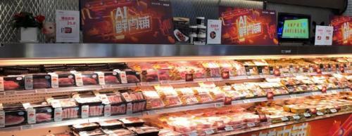抢滩登陆618 京东数科首批AI猪肉面市