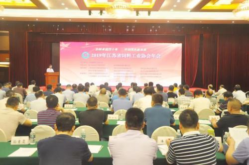 丰尚出席江苏省饲料工业协会年会