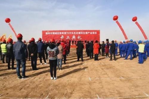 新希望70万头生态循环生猪产业项目开工仪式举行