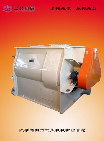 SSHJ系列双轴高效混合机