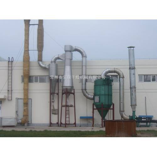 淀粉干燥机-QG脉冲气流干燥机