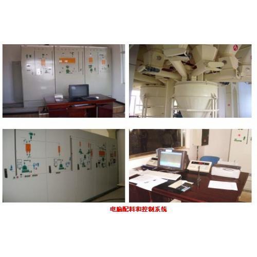 电脑配料和控制系统