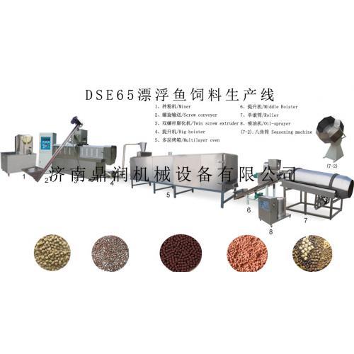 鱼饲料膨化机水产饲料机组