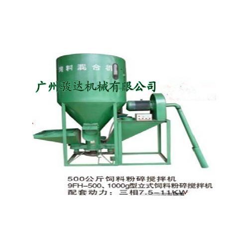 饲料搅拌机组 立式饲料搅拌粉碎机