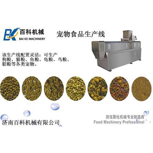 鱼粮龟粮机械