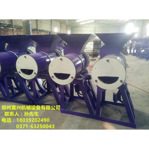 富兴新型高产量淀粉分离机 渣浆分离度98以上 小作坊专用