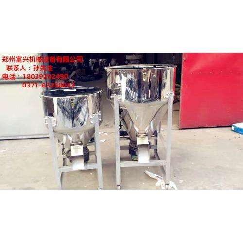 富兴50公斤拌料机 立式拌种机特点 粉末颗粒混料机产量