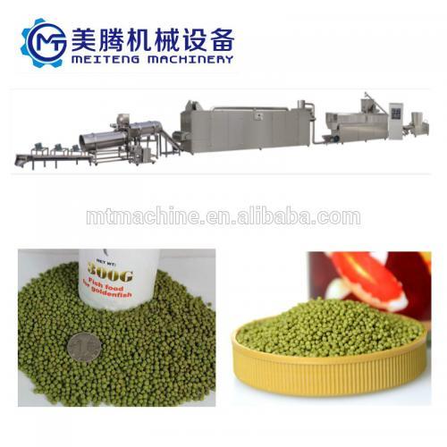 膨化饲料加工设备悬浮鱼饲料生产设备