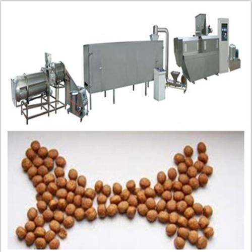 宠物食品挤压膨化设备