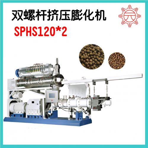 饲料加工设备双螺杆挤压膨化机SPHS120*2