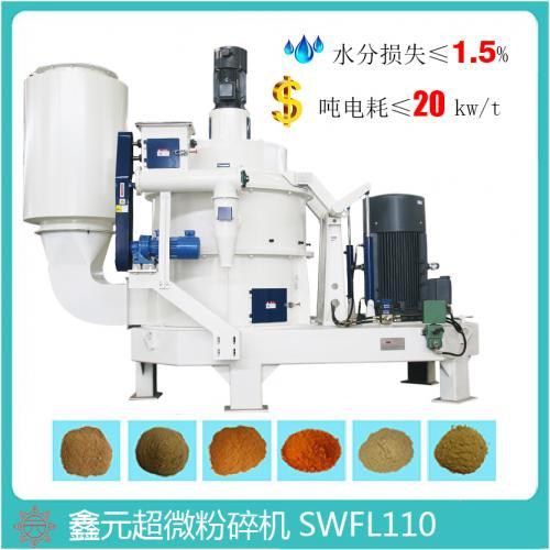 水产饲料设备超微粉碎机SWFL110产能3.5-4.5t/h