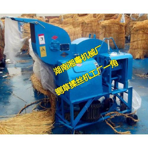 9z-4A型揉丝机 牛羊饲草揉丝机 青饲料铡草揉丝机
