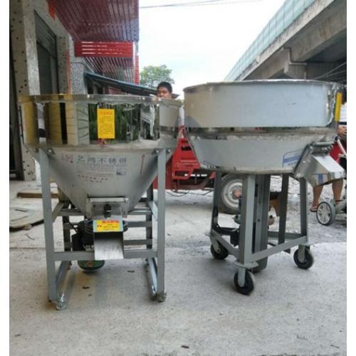 新款平口顆粒料攪拌機 加大螺旋葉攪拌機 五谷雜糧種子包衣機