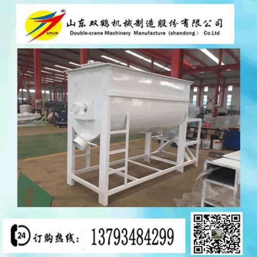 單軸螺帶式飼料混合機 飼料加工混合設備