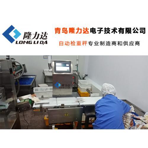 检重设备_定制化生产准确高效