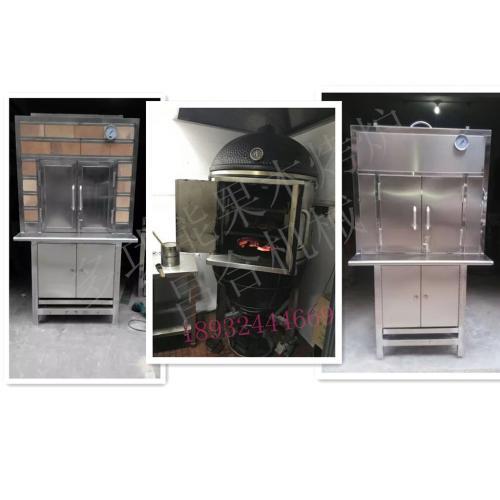 果木牛扒炉的特点 果木碳烤牛排