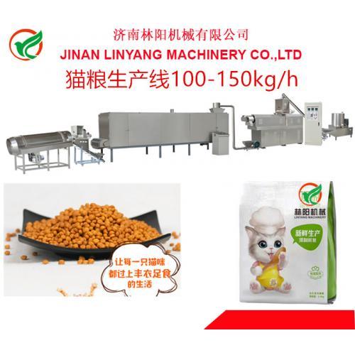 猫粮设备,猫粮生产线,猫粮加工设备
