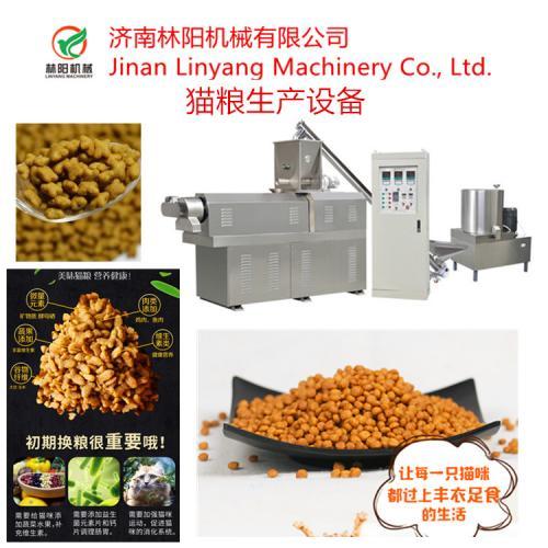 小型猫粮设备,膨化猫粮生产线,猫粮机
